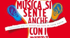 """ANCHE QUEST'ANNO E' """"FESTA DELLA MUSICA""""!"""